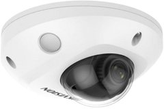 Відеокамера Hikvision DS-2CD2555FWD-IWS (2.8 мм)