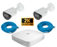 Комплект Dahua KIT-IP 2 out 5MP