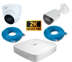 Комплект Dahua KIT-IP 2 in out 5MP